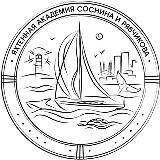 Яхтенная Академия Соснина и Рябчикова